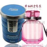 业士定制香水铁盒包装|化妆品铁盒|圆形铁盒