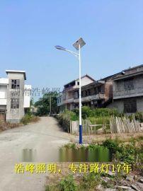 农村太阳能路灯 led路灯价格 永州路灯杆多少钱