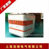 快速熔断器RST1-1000V/2000A