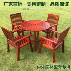 園林景觀防腐木桌椅4椅1桌戶外實木桌椅