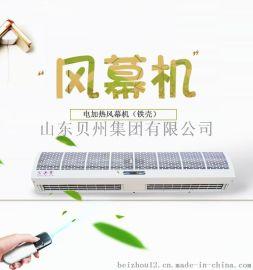 电加热式风幕机 低噪音离心式风幕机