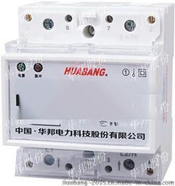 单相计度器显示电表 卡轨式安装 4P单相电能表