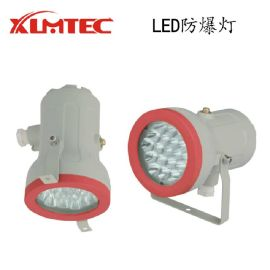 批发防爆免维护LED照明灯 BZD180-110 LED视孔灯浙江新黎明科技股份有限公司LED防爆灯