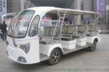 供应11座交流电动观光车、景区观光车、观光电瓶车