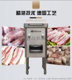 猪肉开条机多少钱一台