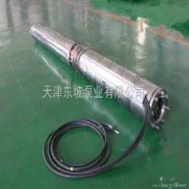 高扬程潜水泵 耐高温高扬程热水潜水泵1500米