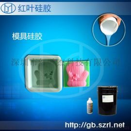 手工香皂模具硅胶 流动性小 缩水率小