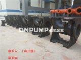 污水处理泵新款耦合式排污泵