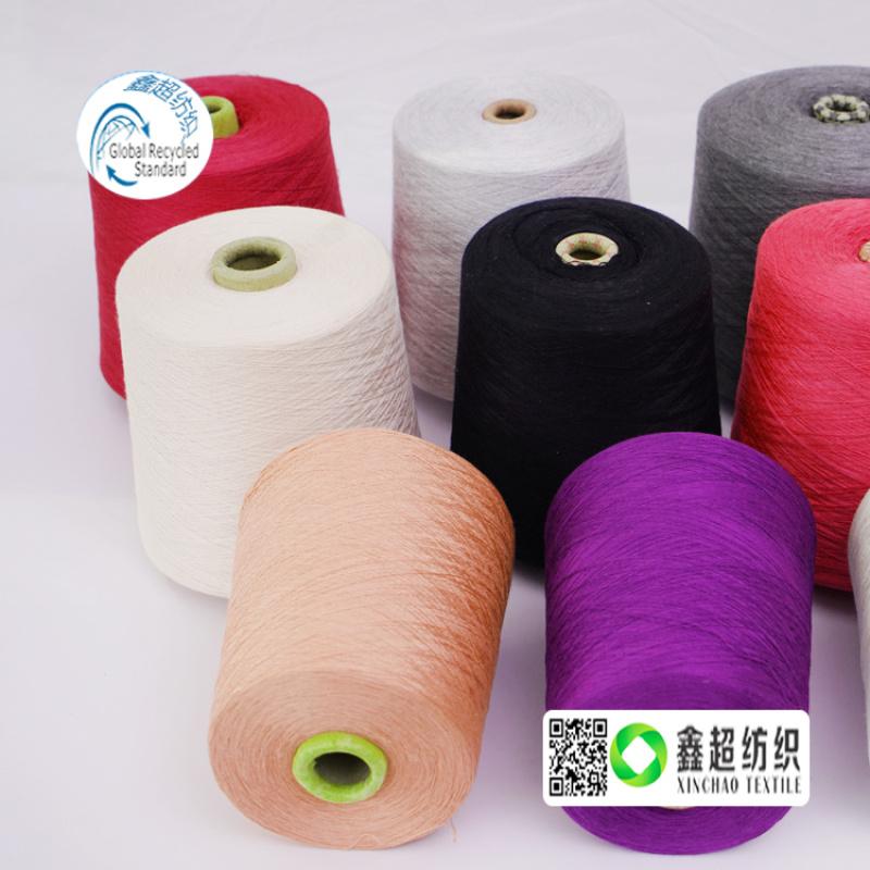 GRS认证再生棉纱10支纯棉纱线纱工厂现货提供证书