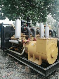 二手八百千瓦发电机组处理原装发电机转售