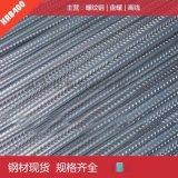 西王钢铁HRB400螺纹钢 三级螺纹钢 济南现货批发