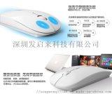 深圳发启来鼠标键盘工厂