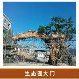 廣東假樹大門製作廣東假山施工廣東仿木欄杆安裝