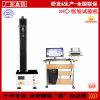 江苏专业生产单柱拉力试验机