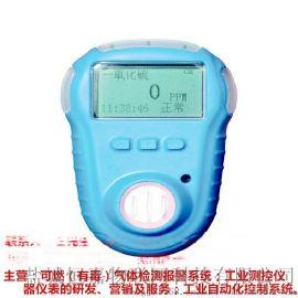 HKP820便携式氨气浓度检测仪  氨气报警器价格