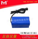 源頭廠家直供3.7V 4400MAH 騎行車燈專用電池 18650-兩顆並聯組合