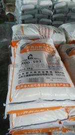 新大地可再分散乳胶粉 可再分散乳胶粉的用途