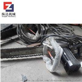 ZGS-450防爆电动链锯 便携式金刚石链锯