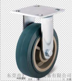 廠家直銷  重型6寸抗菌輪  定向輪