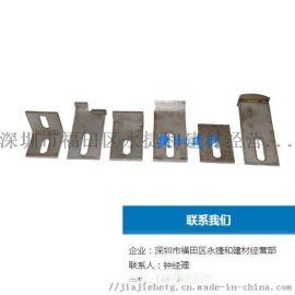 国产201不锈钢干挂件燕子码干挂件高质量低价格