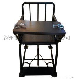 木质讯问椅XD1