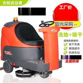 宿迁小型洗地机,酒吧KTV用洗地机哪个牌子好