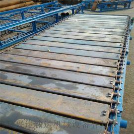 水平重型链板式输送机   爬坡链板输送机价格