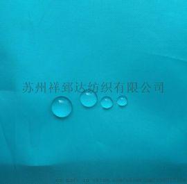 210T涤塔夫防水涂白涤丝纺塔夫绸