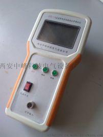 中峰ZFZL-C直流系统接地故障测试仪