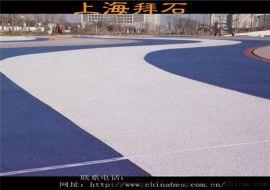 江蘇無錫廣場 透水地坪廠家 透水混凝土價格