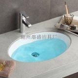 衛浴衛生間陶瓷嵌入式橢圓臺下洗手盆臺下盆