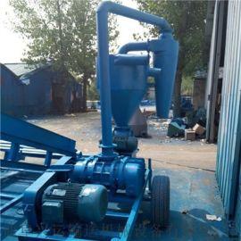 自吸式颗粒气力输送机批发 多功能化学原料气力输送设备
