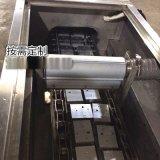 鋁合金散熱片清洗機,散熱片超聲波除油污清洗烘乾機