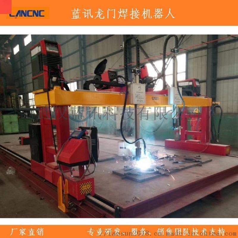 龙门焊接机器人(完全独立的多关节机器人)