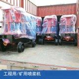 四川巴中一拖三雙料斗噴漿車 液壓自動上料噴漿車