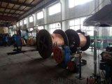 供應MYJV6/10KV4*1.5礦用電纜