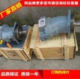 液压泵A2F160R2P3A2F160L2P3液压泵