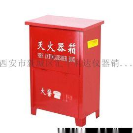 西安哪裏有賣消防器材13891919372