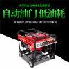 开架式280A汽油发电电焊机