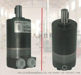 蔬菜种植机液压配件 高转速低扭矩 BMM-32 OMM32摆线液压马达