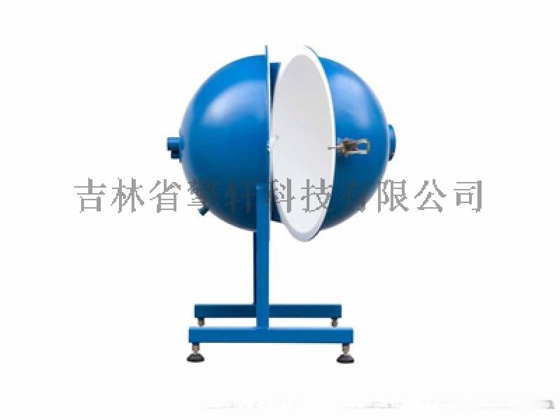 LED積分球光譜儀測試系統 LED燈珠測試儀