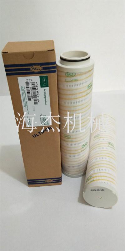 Pall濾油機HC8314FKZ39H頗爾濾芯