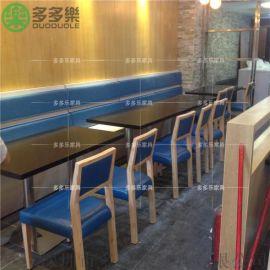 快餐桌椅 茶餐厅桌子 快餐店桌椅 快餐桌