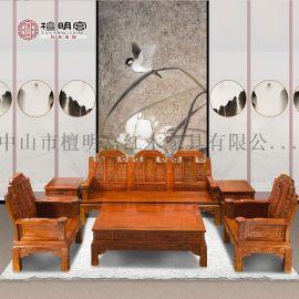 檀明宫红木家具紫檀花梨木如意沙发六件套装组合中式实木客厅沙发