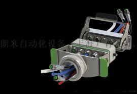 穆尔 Modlink Vario模块化介质连接器