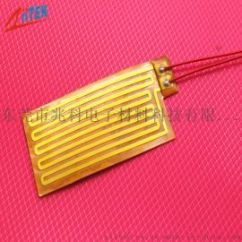 供應需加熱的電子產品Kheat PI加熱膜