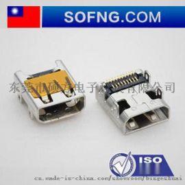 廠家熱銷短體USB充電接口