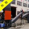 農膜地膜各種LDPE薄膜難處理破碎清洗機械設備