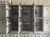 4KW一用一备排污泵控制箱一控二水泵浮球控制箱水泵配电箱