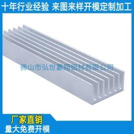 定制散热器铝合金 异形挤压铝型材 密齿散热器厂家